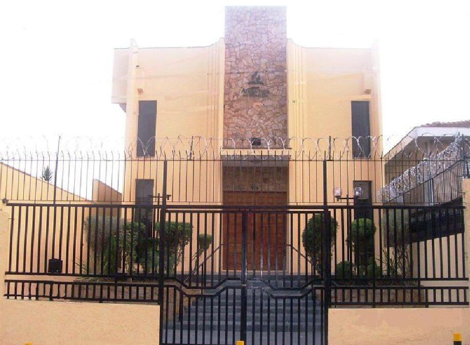 União Central Brasileira / Igreja Adventista do Lauzane Paulista